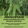 joulpuud
